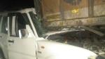 महाराष्ट्र:  चंद्रपुर में भीषण सड़क हादसा, कार और ट्रक की टक्कर में 6 की मौत, 6 घायल