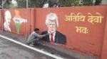अमेरिकी राष्ट्रपति डोनाल्ड ट्रंप को आगरा में हर कदम पर दिखेगी भारतीय संस्कृति, दीवारें भी बोल रहीं- 'नमस्ते ट्रंप'