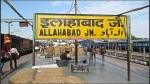 बड़ी खबर: यूपी में बदले गए इन चार रेलवे स्टेशनों के नाम, अब ये होगा नया नाम