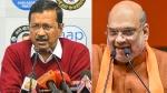 दिल्ली के चुनाव में भाजपा की हार की RSS ने बताई ये वजह