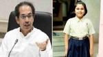 अश्विनी बिद्र हत्याकांड: उद्धव ठाकरे को महिला इंस्पेक्टर की बेटी ने लिखा भावुक पत्र, लाश ढूंढने की लगाई गुहार