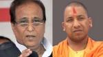 आजम खान की गिरफ्तारी पर बोले CM योगी- हम गंदगी साफ कर रहे हैं