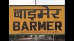 राजस्थान रिफाइनरी के बाद बाड़मेर जिले को एयरपोर्ट की सौगात, जल्द ही यहां उड़ान भरेंगे विमान