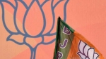 CAA पर संदेह को दूर करने के लिए भाजपा ने शुरू किया डोर-टू-डोर कैंपेन