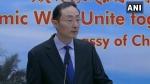 Coronavirus: चीन की तरफ से आई बड़ी राहत की खबर, 'महामारी अब नियंत्रण में है'