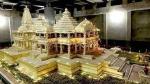 राम मंदिर ट्रस्ट की बैठक आज, मंदिर निर्माण के मुहूर्त पर हो सकती है चर्चा