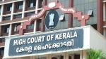 केरल: हथियार गायब होने के खिलाफ CBI जांच की मांग, हाई कोर्ट ने खारिज की याचिका
