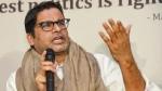 'बात बिहार की' को लेकर प्रशांत किशोर के खिलाफ FIR दर्ज, कंटेट चोरी करने का आरोप
