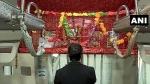 काशी-महाकाल एक्सप्रेस में बर्थ पर शिव मंदिर को लेकर मचा विवाद तो IRCTC ने दी सफाई, जानिए क्या कहा