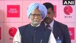 मनमोहन सिंह का मोदी सरकार पर हमला, कहा- मौजूदा सरकार 'मंदी' जैसे शब्द को नहीं मानती