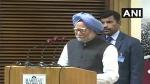 बीजेपी पर मनमोहन सिंह का तंज, 'राष्ट्रवाद' और भारत माता की जय नारे का हो रहा दुरुपयोग