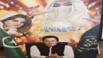 पाकिस्तान: इमरान की पहली पत्नी जेमिमा का दावा-बुशरा ने किया पीएम पर काला जादू!