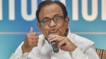 पीएम मोदी को डोनाल्ड ट्रंप से असम के 19 लाख लोगों के प्रत्यर्पण के लिए पूछना चाहिए: पी चिदंबरम