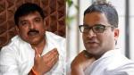 प्रशांत किशोर को मिल सकता है नया ठिकाना, AAP के संजय सिंह ने दिया बड़ा बयान