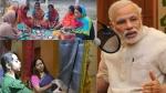 कौन हैं पूर्णिया की महिलाएं जिनका PM मोदी ने 'मन की बात' में किया जिक्र, आज कमा रहीं लाखों रुपए