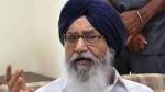 पंजाब: कोटकपूरा फायरिंग मामले में पूर्व CM प्रकाश सिंह बादल तलब, SIT ने 16 जून को बुलाया