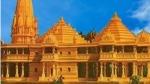 राम मंदिर ट्रस्ट की पहली बैठक आज, निर्माण की तारीख और मुहूर्त पर हो सकता है फैसला