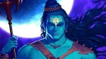Mahashivratri 2020: मनोकामना की पूर्ति करती है शिवजी पर अर्पित की जाने वस्तुएं