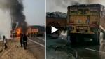 Rajasthan : टक्कर के बाद दो ट्रकों में लगी आग, सबके सामने जिंदा जल गए चालक-परिचालक, वीडियो