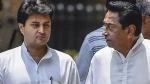 कमलनाथ के मंत्री का सिंधिया पर तंज- जनता ने जो काम शिवराज सिंह चौहान को दिया......