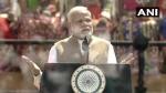 मोटेरा स्टेडियम में बोले मोदी- ट्रंप की ये यात्रा, भारत-अमेरिका संबंधों का नया अध्याय