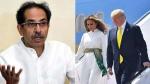 डोनाल्ड ट्रंप के भारत दौरे पर शिवसेना का निशाना, आम भारतीय को क्या मिलेगा?