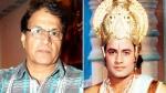 पूरे परिवार के साथ 'रामायण' देख रहे हैं टीवी के राम अरुण गोविल, सोशल मीडिया पर वायरल हुई तस्वीर