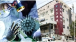 जानिए Bhilwara कैसे बन गया CoronaVirus का 'हॉटस्पॉट', अमेरिका से जुड़े हैं तार, 24 लोग पॉजिटिव