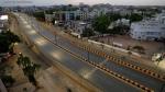 गुजरात: कोरोना लॉकडाउन के बीच गांव में हुई 'डिजिटल शोकसभा', लोगों ने फेसबुक लाइव कर श्रद्धांजलि दी