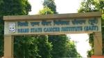दिल्ली: कैंसर का इलाज करा रहे तीन मरीजों को कोरोना संक्रमण