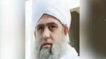 Nizamuddin event : मस्जिद से बेहतर मरने की कोई जगह नहीं.....मौलाना साद का ऑडियो वायरल