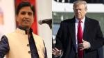 ट्रंप ने भारत को कहा शुक्रिया तो कुमार विश्वास ने कसा तंज, बोले- ये हालात सुधर जाएंगे, पर कई लोग निगाहों से उतर जाएंगे