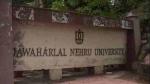 JNU को तीसरे-चौथे फेज के तहत फिर से खोलने का फैसला,  23 और 27 सितंबर से ओपन होगा कैंपस