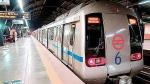 अभी नहीं शुरू होगी मेट्रो, सरकार की गाइडलाइंस के बाद डीएमआरसी ने दी जानकारी