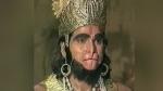 नहीं रहे रामायण में सुग्रीव का रोल करने वाले श्याम कलानी, 'राम' और 'लक्ष्मण' ने दी श्रद्धांजलि