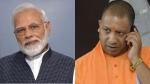 लखनऊ: पीएम मोदी और सीएम योगी के खिलाफ की अभद्र टिप्पणी, FIR दर्ज