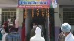 राजस्थान : टोंक के इस अस्पताल में घुसते ही हो जाएंगे सैनिटाइज, बनाया गया खास चैंबर