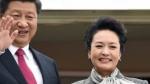 चीनी राष्ट्रपति की पत्नी पेंग को गुडविल एम्बेसेडर बनाने के बाद भी WHO ने उनकी पहचान क्यों छिपायी ?