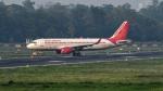 सस्पेंस खत्म, मुंबई में लैंड और टेकऑफ कर सकेंगे विमान, महाराष्ट्र सरकार की हरी झंडी