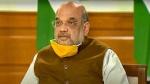 कोरोना संकट के बीच बिहार चुनाव की तैयारियों में जुटे अमित शाह, आज करेंगे पहली वर्चुअल रैली