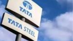 टाटा स्टील का बड़ा फैसला, कोरोना संकट में भी कर्मचारियों के पीएफ में 12 फीसदी देगी