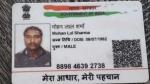 झांसी: श्रमिक स्पेशल ट्रेन के टॉयलेट में मिला मजदूर का शव, जेब से मिले 28 हजार रुपए