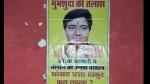 कोरोना संकट में प्रज्ञा ठाकुर के 'गुमशुदगी पोस्टर' पर बीजेपी ने कहा- लापता नहीं, AIIMS में भर्ती हैं