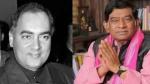 जानिए अजीत जोगी की कैसे हुई राजनीति में एंट्री, राजीव गांधी और उनके परिवार से क्या था खास कनेक्शन