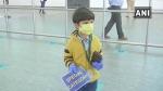 दिल्ली से अकेला बेंगलुरू पहुंचा 5 साल का विहान, एयरपोर्ट पर मां ने किया रिसीव