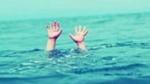 तालाब में नहा रहे चार भाई बहनों की डूबने से मौत, गांव में छाया मातम