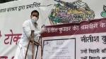 Bihar Assembly election 2020: अमित शाह की वर्चुअल रैली पर तेजस्वी का अटैक, कहा-एक्चुअल सच्चाई छुपाने के लिए BJP का ढोंग