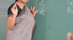 अनामिका शुक्ला: 25 जिलों से वेतन लेने की आरोपी टीचर इस्तीफा भेज हुई लापता, रायबरेली बीएसए ने कहा- हम ले रहे एक्शन
