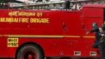 मुंबई के चेंबूर में गैस लीक की सूचना, बीएमसी ने कहा- घबराएं नहीं