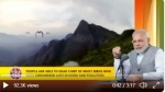 World Environment Day: पीएम मोदी ने की Biodiversity की बात, Tweet किया ये Video